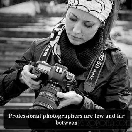 Professional photographers are few and far between