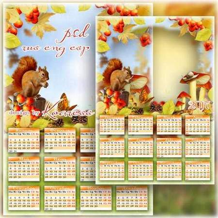 2017 Autumn Photoshop Calendar frame download