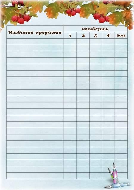 School Portfolio download - Free 11 PSD templates
