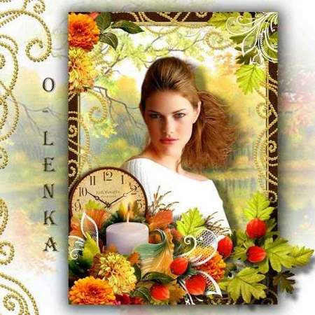 Autumn photo frame download - free frame psd