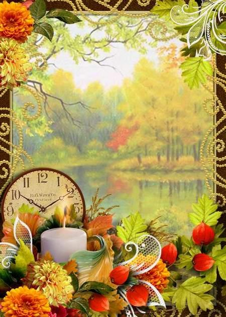 Autumn photo frame download