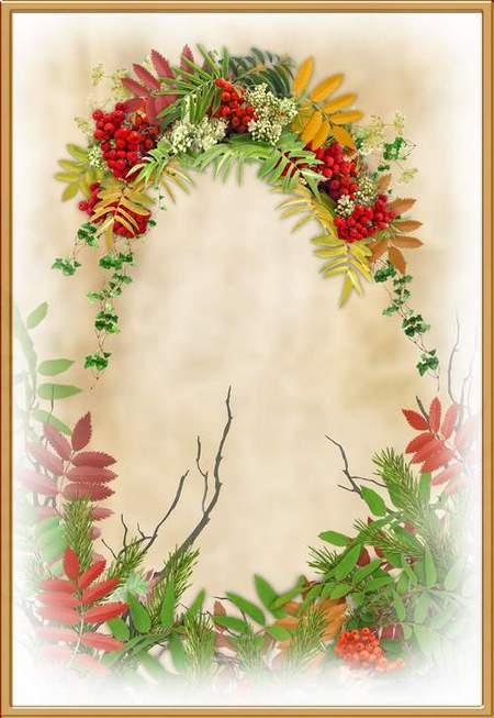 Autumn Photoshop frame collage