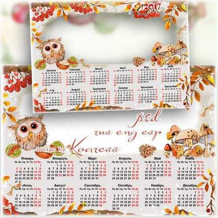 Autumn Photoshop Calendar frame for 2017 download