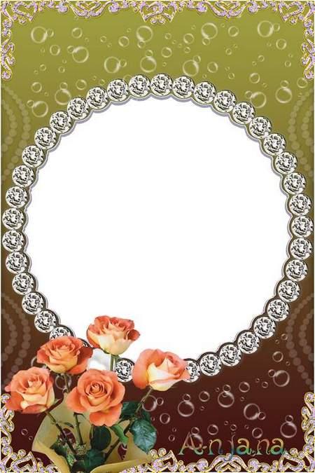 Frame psd - A stylish Pearl frame