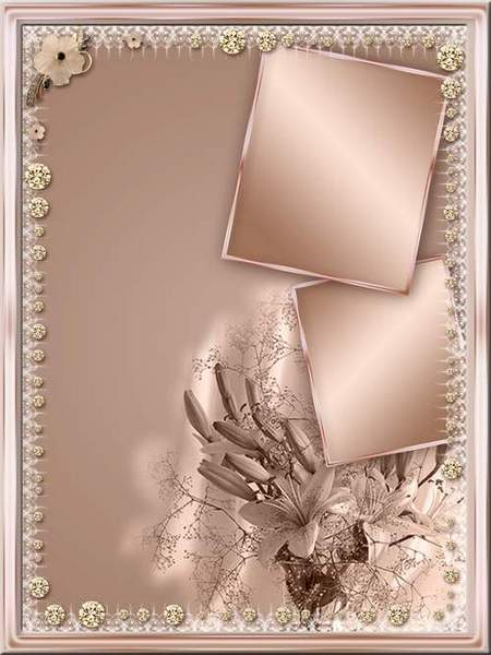 Romantic Frame psd - Tenderness me a gift