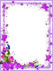 Floral frame download - Flowers of lilac (free 5 frame psd)