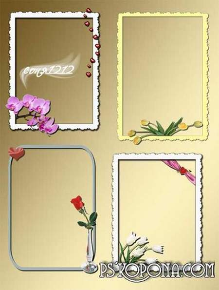 Flower Frames png download - free 4 frames png