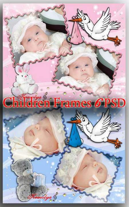 Baby frames for newborns - free baby boy frame psd + baby girl photo frame ( 6 psd frame)