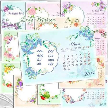2017 Loose leaf calendar psd download - Floral palette