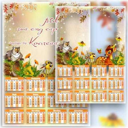 2017 Calendar psd for Photoshop download - Autumn forest
