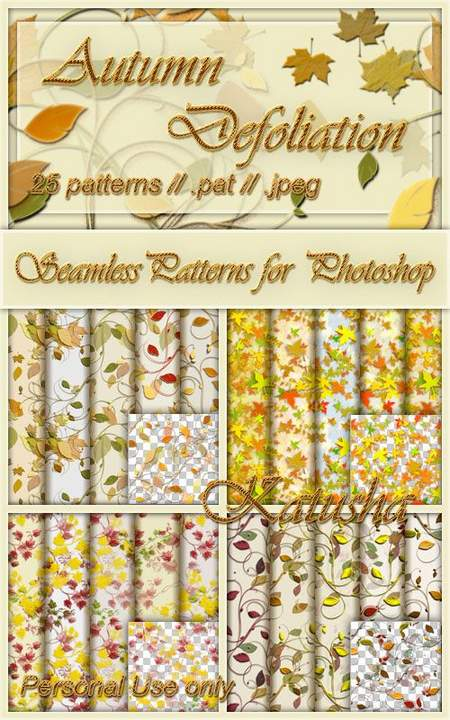 Seamless Patterns for Photoshop - Autumn Defoliation