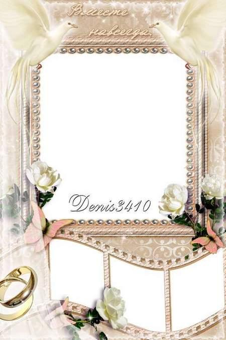Wedding frame for photoshop - Wedding photography