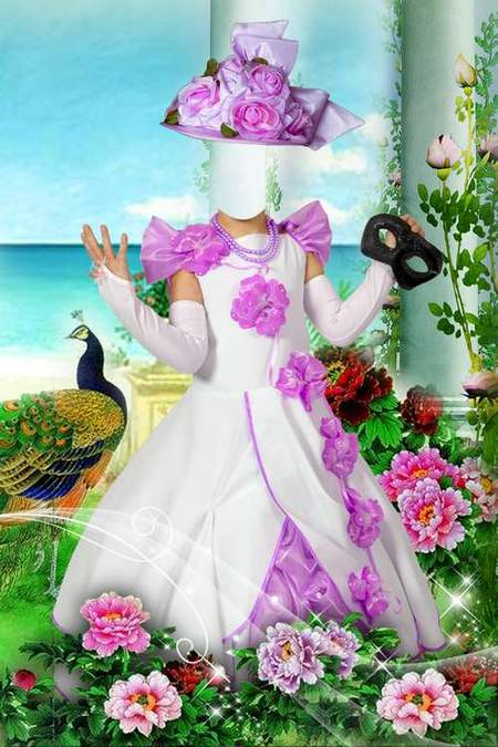 Children's costume for Photoshop - Masquerade (free psd)