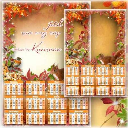 Autumn photoshop Calendar 2017 download - free Calendar psd