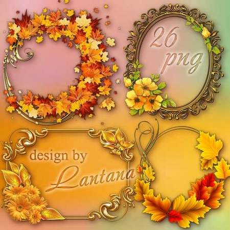 Free 26 Autumn frames png download