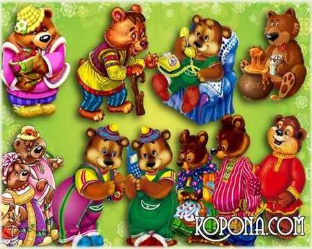 Bear Clipart png - free 72 png images (transparent background) online download