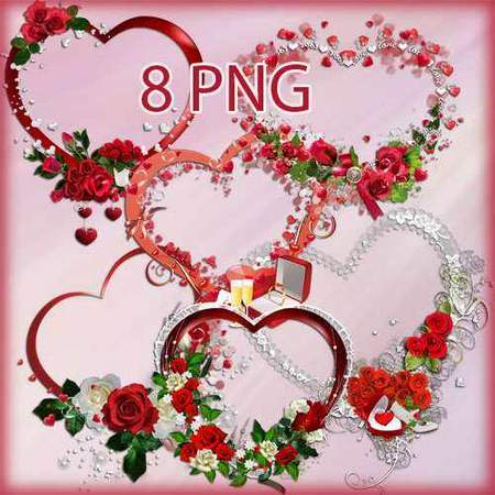 Heart frame - free 8 heart frames png