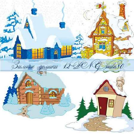Winter house clipart - free 12 png images online download (transparent background)