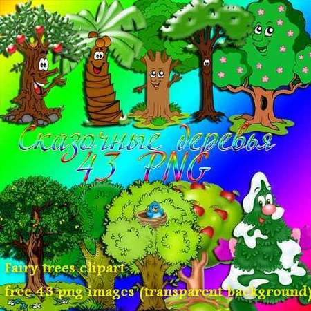 Fairy trees clipart - free 43 png images (transparent background) download now