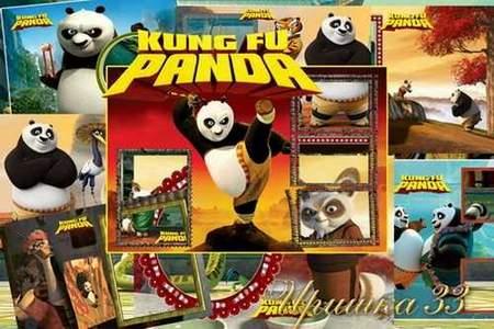Kid's Photoframe - Kung Fu Panda - 8 frames png