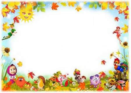 Kindergarten photo frame psd for a group photo - free frame psd download