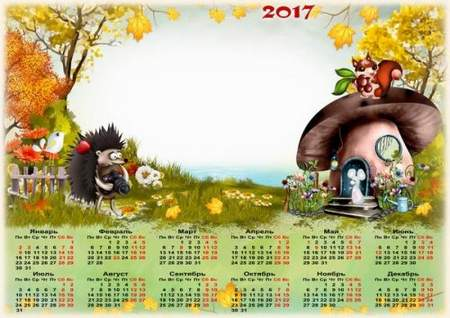 2017 Photoshop Calendars with frame png format - free 12 Calendars png download