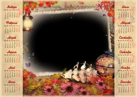 Set Autumn calendars png 2017 - free 12 calendars png download
