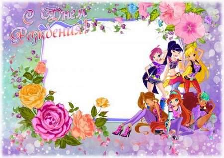 Children birthday frame psd - Winx fairy