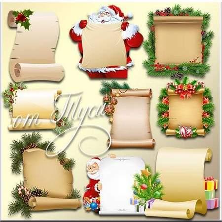 Christmas scrolls psd