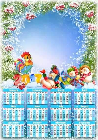 Calendar frame 2017 free psd file free download