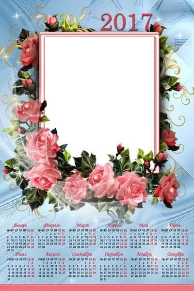 2017 Calendar-frame psd (only Russian language)