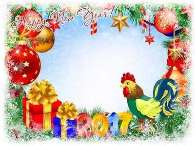 Free Greeting New Year photoframe psd for Photoshop download - Happy New Year