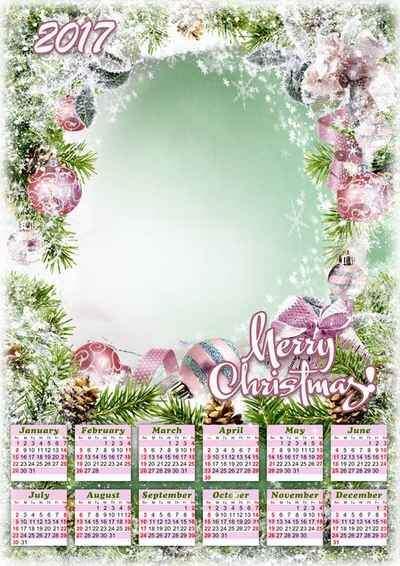 Merry Christmas! 2017 Calendar frame psd
