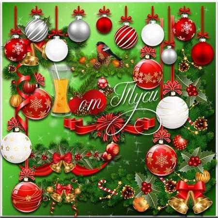 Christmas clipart psd