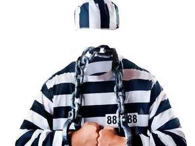 Men suit psd for Photoshop Prisoner - free 4 psd, free download