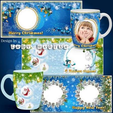 Mug frame psd Merry Christmas and Happy New Year