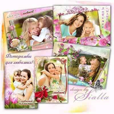 Photo frames - Mother's Day ( free 5 frames psd + free 5 frames png, all inscriptions can be edited ) download