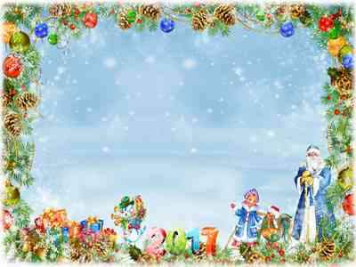 Christmas photo frame for a group photo in kindergarten ( free frame psd, free download)