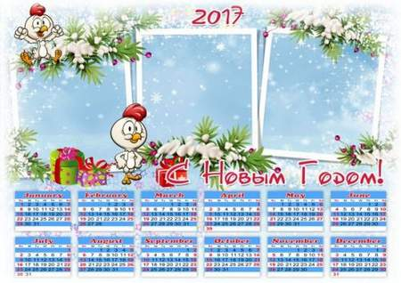 Calendar 2017 Happy New Year and Merry Christmas