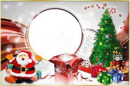 PSD Frame for photo - New Year a time of gifts