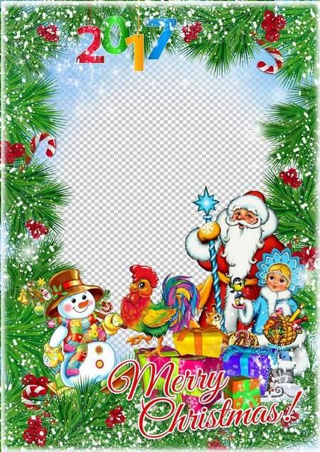 Merry Christmas photo frame psd