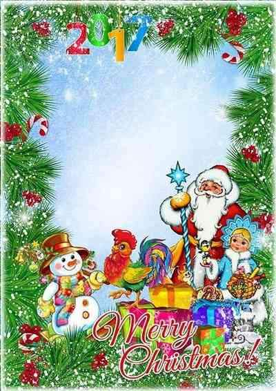 Merry Christmas photo frame psd - free greeting frame psd, free download