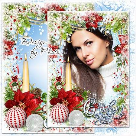 Christmas photo frame psd