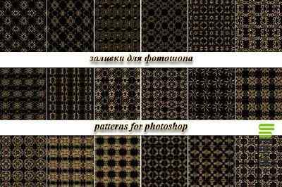 Patterns for Photoshop - Transparent gold openwork ( free patterns .pat, free download )