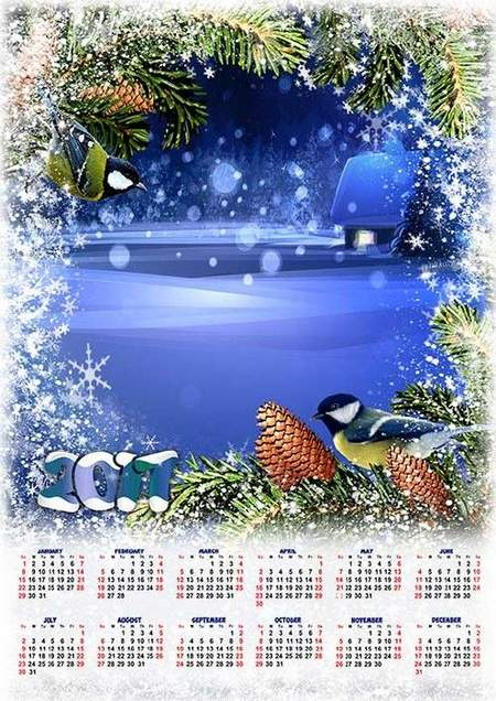 Calendar 2017 with framework for Photoshop - Winter evening