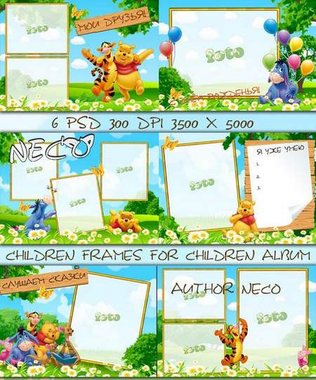 Children photo frames psd with Winnie the Pooh
