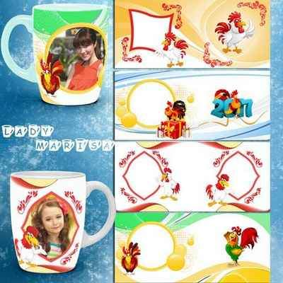 Mug frames psd with Roosters ( free 4 frame psd, free download )