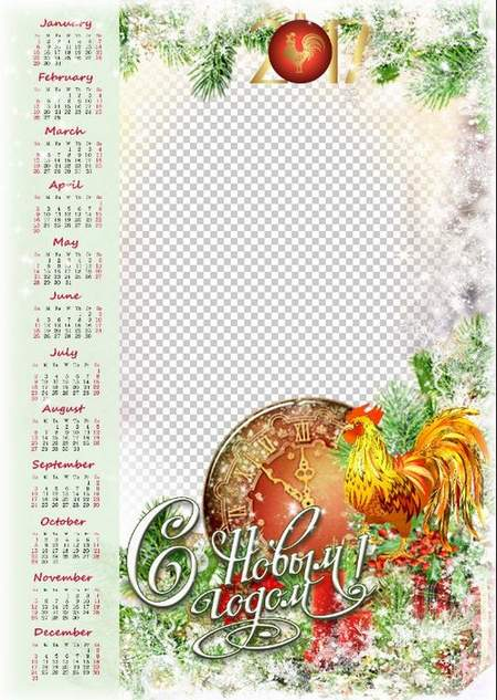Christmas Calendar psd 2017