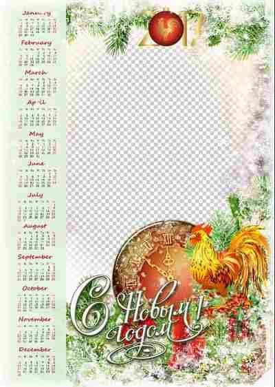 Christmas Calendar psd 2017 ( free Calendar psd, free download )