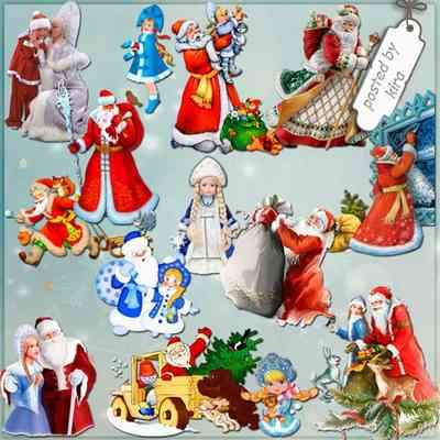 Santa Claus png and snow Maiden png - free 113 png images download, transparent